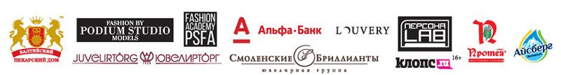 apr16_tus-2-logos
