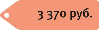 Тема номера