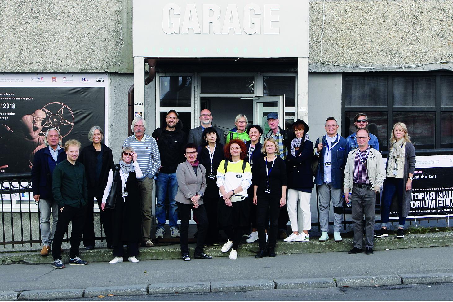 Участники восьмой «Территории кино»