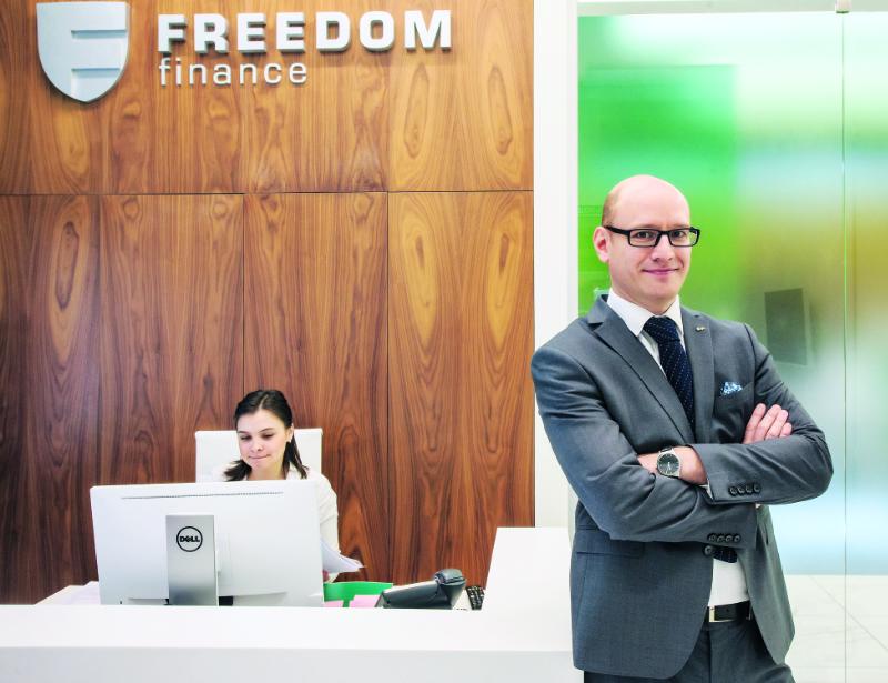 Персона, Freedom finance